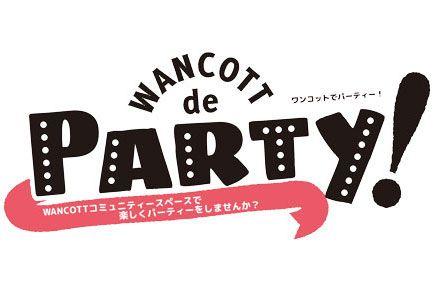 8月19日(土)第二回☆JOKER×WANCOTT×PET CUISINE「WANCOTT de PARTY」