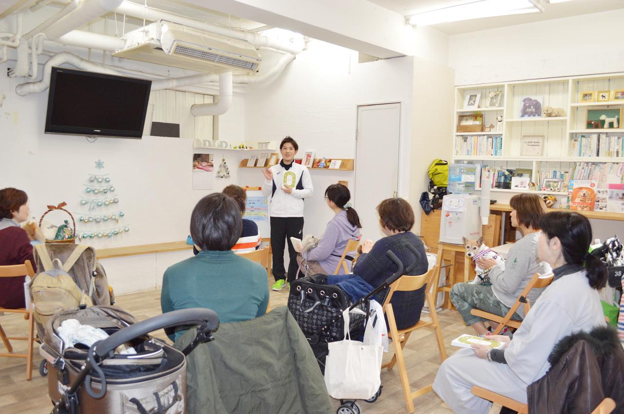 2月13日(水)ぐらんわん!のカイゴゼロプロジェクト 『人も犬も健康に!カイゴゼロセミナー開催』