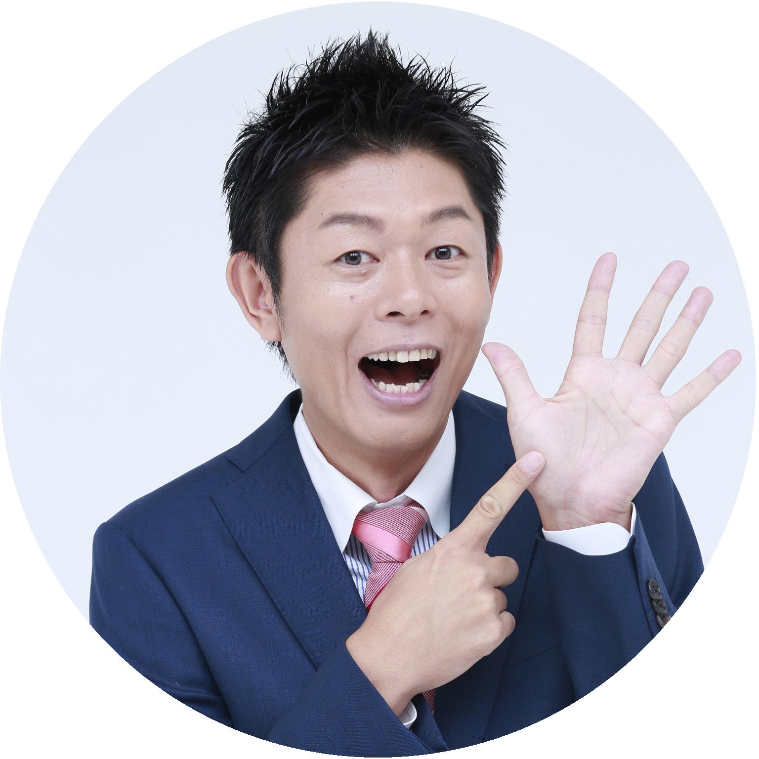 【WANCOTT4周年記念イベント】4月25日(日)島田秀平さん 開運トークショー開催!!
